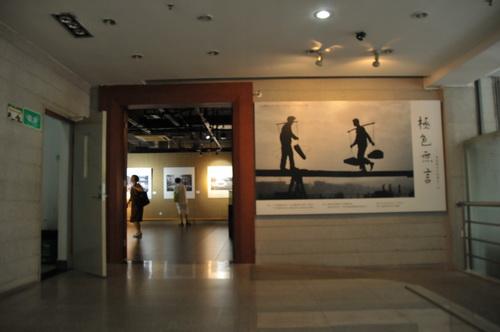 广州市越秀区图书馆